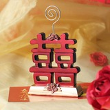 Double Happiness Cut–out Stainless Steel/Resin Place Card Holders