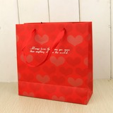Heart style Cuboid Favor Bags With Ribbons (Set of 12)